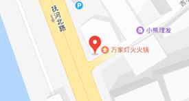南昌肤康皮肤病医院地址